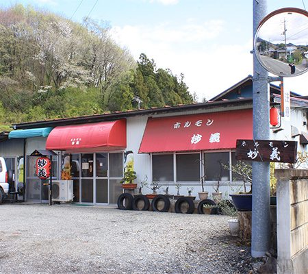 島田商店の外観