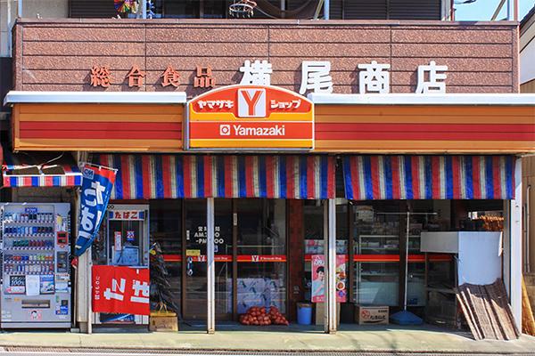 横尾商店の外観